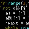 AtCoder の Python3 の最速実行コード (附) ハンガリアン記法