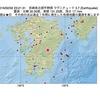 2016年02月02日 23時21分 宮崎県北部平野部でM3.7の地震