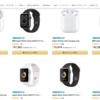 AmazonプライムデーでAirPods Pro、Apple Watch Series6、Apple Pencil、Mac mini、MacBook Air、MacBook Pro、iPad ProなどApple製品が特価