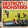 Destroy All Monsters - Stooges残党の猥雑なロックンロール
