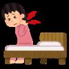 寝違え、首や肩が痛い時はどうしたらいいの?