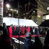 「NIIGATA光のページェント2012」スタート(12/14)