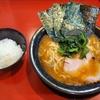 【神奈川】下永谷駅『環2家』家系ラーメンを食べた。