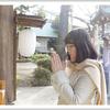 第3回 平塚を楽しもう!平塚八景 前鳥神社
