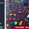 3D Items - Crafting Pack 回復薬、壺、コイン、本、ピッケル、スコップ、ノコギリ、釣り竿、食品、釣り竿など小道具系3Dモデル