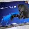 クラウドファンディング PS4 Proを買う事が出来た! ありがとう! ドラクエ11待ってろ!