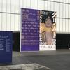 【レポート・アート】あいちトリエンナーレ豊田会場を巡る/清水雅人 2019.8特集