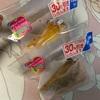 ご当地銘菓:米粉チーノ:恋する米粉(バナナタルト/いよかんカスタードタルト/リンゴタルト)