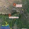 【地震】中国青海省チベット自治区でM6.4の地震~ロシアのボコフ博士が予測していた?