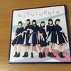 女の子の強がりが詰まった傑作 桜エビ~ずのアルバム「sakuraebis」