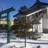 出雲大社函館教會へ参拝してきました!