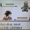 【ポケモン金銀】カントーで初のジム戦!クチバジムを攻略してみた【攻略日記】
