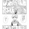 ドラゴンスレイヤー 第一話 16p〜17p