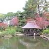 縮景園の紅葉②観光42...20191118広島