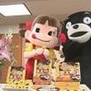 あの人気お菓子に『熊本いきなり団子味』登場
