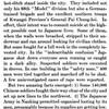 「ライフ」に載った南京における日本軍の行動
