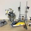 レゴ (LEGO) スター・ウォーズ Yウィング・スターファイター 75172 の組み替えビルド