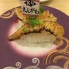 久々にソラマチの回転寿司!