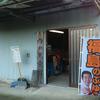 すぐお隣は栃木県。地域の方々の生活が染み込んでいるような筑西市樋口の内戸児童館で、しみじみとお話