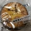 マチノパン 珈琲香るチーズタルト@ローソン