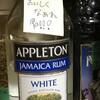 このホワイトラム酒は食用アルコール臭ではない様で、