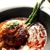 肉肉しいハンバーグ  濃厚トマトソースがけ