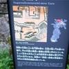 岩村城址〜水晶山〜鈴ヶ根展望所〜ふくろう商店街 (前編)