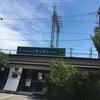 堺東駅から徒歩5分。子供とランチはフロレスタキッチンコドモで決まり!