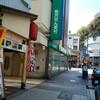 【よこすか満喫きっぷ】加盟店 鳥の巣にてランチ、1000円以下で豪華海鮮丼