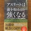 新しく本が入荷しました。