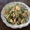 豆腐と小松菜、シーチキンのチャンプルー風炒めを作る。