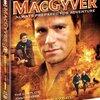 【ドラマ】海外ドラマ「冒険野郎マクガイバー」を四半世紀ぶりに見たら、めっちゃ面白かった