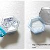 【毛穴黒ずみ】suisai(スイサイ)酵素洗顔パウダーで鼻の毛穴が小さくなるの?画像で口コミ