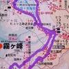 霧ヶ峰高原&八島ヶ原湿原