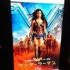 映画「ワンダーウーマン」を観てきた(IMAX 3D/通算4回目)