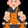 旭川僧侶独身寮空き巣事件
