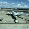 【韓国旅行】 格安航空会社 LCC 受託手荷物 まとめ