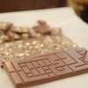 高級チョコレート「ナンブタブレット」@岩手県二戸市小松製菓