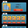 UnityのSimple UIなるアセットを買ってみたら非常に便利だった件