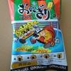 西日本では定番!おにぎりせんべいを久々食べたよ【熟女の駄菓子研究】