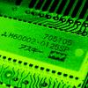 MSX メガROMデータベース