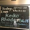ケイコローズ・ハートビートCD発売記念ライブ@南青山曼荼羅