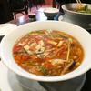 お昼限定!しっかり辛くてしっかり酸っぱい美華園の酸辣湯麺@鹿児島市中町