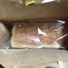 【トルタロッソ】高級食パンが旨いという話【800円】