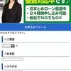 ブランニューサービスは東京都中央区銀座2-7-7の闇金です。