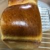 パイナップル酒を飲んだ後の果実をパンに入れて焼いてみました。