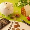 貯金は無駄である理由。自己投資に使え