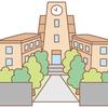 理想の大学生活と実際の大学生活の違い