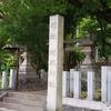 織田信長が村木砦の戦いで本陣を置いた村木神社