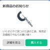 LINE BotのUI機能まとめ(リッチメニュー・Flex Message・LIFFの活用方法)